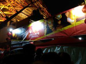 台湾祭入り口
