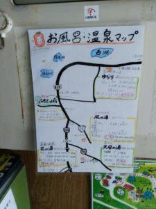 お風呂・温泉マップ