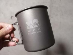 WAQ チタンマグ