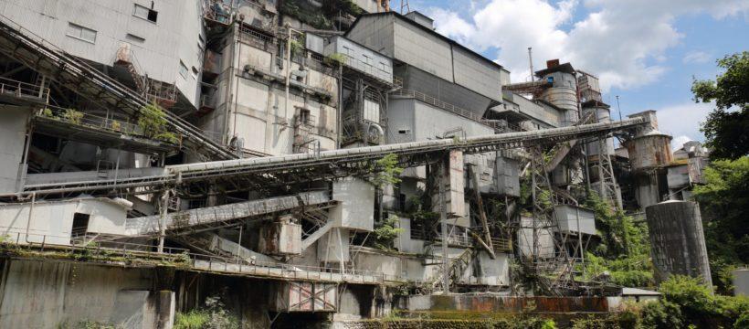 奥多摩工業 全景
